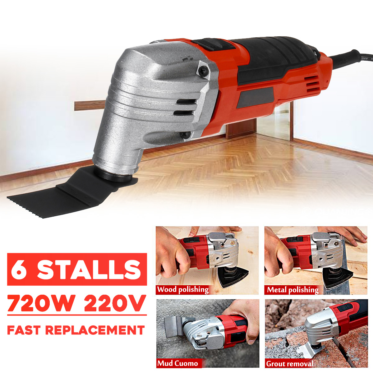 Electric Trimmer 6 Variable Speed Swing Tool Set 220V 20W Cutting Machine Oscillating Multi-Tool Electric Saw Renovator Tool
