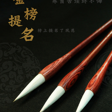 3PCS/Set Chinese Calligraphy Painting Pen S/M/L Regular Script Practice Writing Brush Multiple Hair Brushes with Gift Box