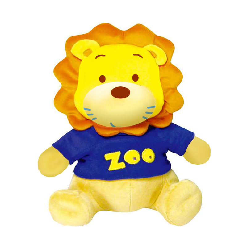 Manufacturers Direct Selling Lion Plush Creative Doll Animal Pacify Baby Toys Doll 0-3-Year-Old A Generation Of Fat