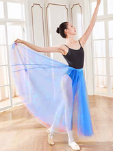 85cm Long Single Layer Ballet Skirt Lake Blue Mesh Adults Ballerina Swan Lake Dance Elastic Waist See Through Tulle Skirts(China)