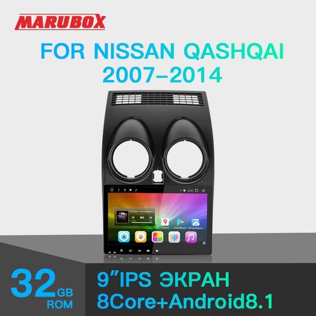 MARUBOX 9A002DT8 ، سيارة مشغل وسائط متعددة لنيسان قاشقاي 2007   2014 ، أندرويد 8.1 ، 8 Core ، 2GB ، 32GB ، نظام تحديد المواقع الملاحة راديو السيارات