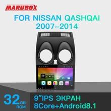 Marubox 9a002dt8, jogador multimídia do carro para nissan qashqai 2007   2014, android 8.1,8 núcleo, 2gb, 32gb, gps navigationauto rádio