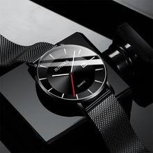 2020 модные Молодежные новые часы мужские трендовые водонепроницаемые