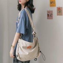 Women's bag 2020 Summer Fashion Beach handbag over shoulder nylon fabric large h