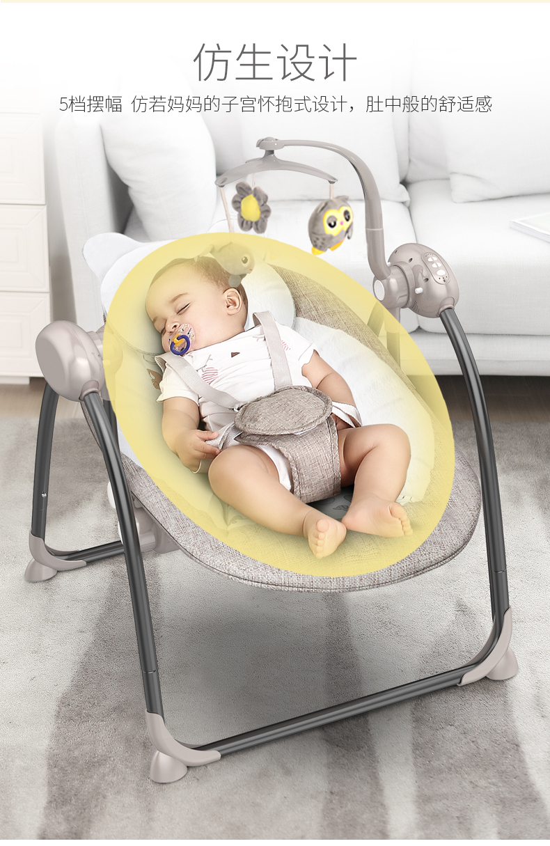 H75907f358495481b801c35a79579710aE Multi-functional Rocking Chair for Newborm Baby 0-36 months Baby Sleeping Swing Bouncer Rocking Soothing Electric Cradle