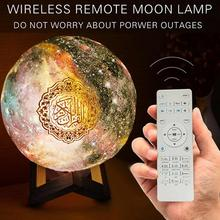 Quran Wireless Bluetooth Speaker LED Night Light Quran Koran