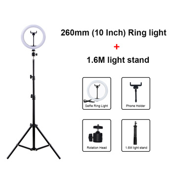 Selfie Ring Light Photography light led rim of lamp with mobile Holder large tripod stand for tik Youtube tiktok tok ringlight 11