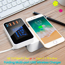 QI 10W chargeur usb sans fil Charge rapide 3.0 affichage Led Type C Multi smart HUB station de Charge adaptateur pour iphone ipad samsung(China)