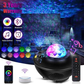 New Galaxy Projector Light Sky Twilight Star Ocean Wave Projection Bluetooth Speaker Voice Control Christmas Projector Light image