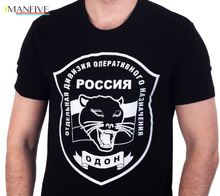 цена на hot T Shirts For Men Cotton T-Shirts Putin Stalin WW2 Military Army Specnaz VDV Polite People USSR Tee Shirts