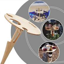 1PC Outdoor Wine Table Outdoor Beach Camping Picnic Waterproof Portable Folding Outdoor Lawn-inserted Wine Rack Table Tool