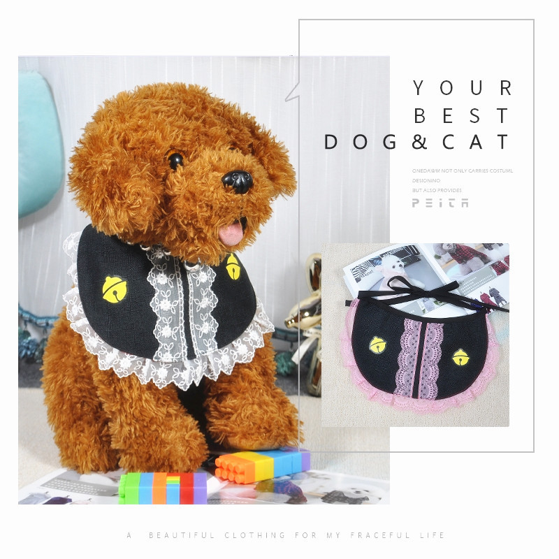 Lace Bell Pet Dog Pomeranian Teddy Small Dog Golden Retriever Large Dog Scarf Bib Cotton Linen Waterproof Bibs