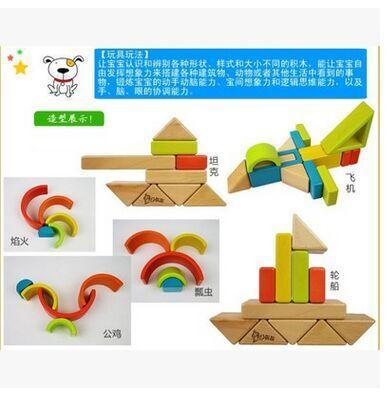 Blocs de construction en bois arc en ciel pour enfants jouets grand puzzle en bois massif pour bébé - 4