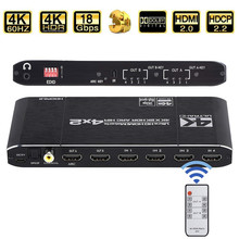 Divisor 4 do interruptor da matriz 4x2 4 k @ 60 hz hdr de 2020 hdmi em 2 fora yuv 4:4:4 spdif ótico + 3.5mm jack extrator audio hdmi switcher(China)