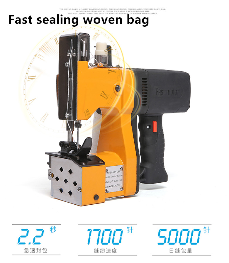NEW220V/110 V GK9 350electric machine à coudre portable sac tissé sac de riz étanchéité presse express machine de conditionnement automatique - 5