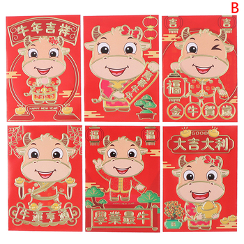 Happy New Year Money Cute Baby Born Red Pocket Bag  Cartoon Lucky Cat Red Envelopes japan genuine 2019 new year cute kawaii mascot zodiac lucky blessing pig cat figure decortion desktop
