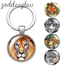 Animals Wild Beast tiger lion Wolf leopard Round glass cabochon keychain Bag Car key chain Ring Holder Charms keychains for gift