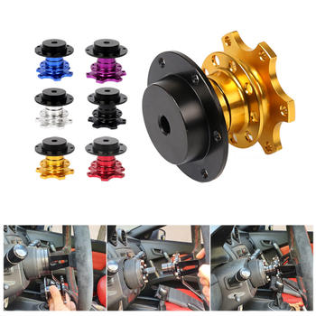 motorcycle black 6 5 tire nest plated wheel chock removable with quick release kit Universal Steering Wheel Quick Release Hub Boss Kit Wheel Hub Adapter For 6 hole Steering Wheel Hub