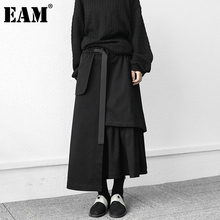 Drawstring Skirt Women Waist Black High-Elastic Fashion Tide EAM Winter Autumn Spliced