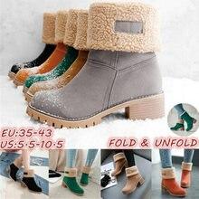 Женские зимние меховые теплые ботинки женские ботильоны удобная