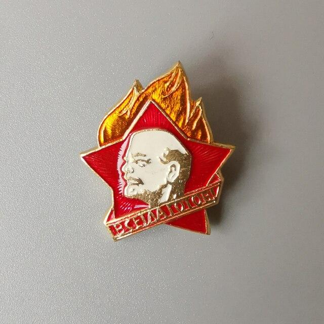 ロシアソ連バッジラペルピンヴィンテージアンティーククラシックレトロメタルバッジお土産コレクションレーニン若いパイオニア