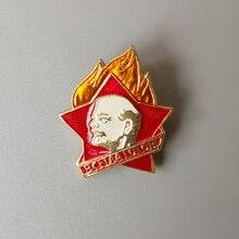 Nga Liên Xô Huy Hiệu Lưng Chân Vintage Cổ Điển Retro Kim Loại Huy Hiệu Lưu Niệm Bộ Sưu Tập Lenin Thiếu Niên Tiền Phong