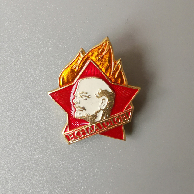 Rusya sscb rozeti yaka iğneler Vintage antik klasik Retro metal rozeti hatıra koleksiyonu Lenin genç öncüleri