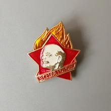 รัสเซีย USSR Badge Lapel Pins VINTAGE โบราณคลาสสิก Retro โลหะป้ายของที่ระลึกคอลเลกชัน Lenin หนุ่มผู้บุกเบิก