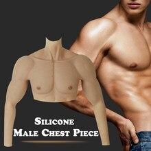 KnowU-traje con músculos falsos para hombre, prenda realista de Cosplay, con brazos, pecho y músculo, pieza superior de silicona, Pectoralis