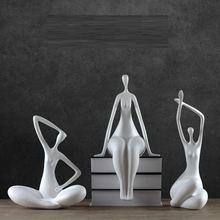 Белая/черная современная простая абстрактная женская скульптура