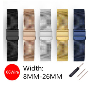 Double Buckle 8-26mm 20mm 18mm 22mm Stainless Steel Milanese Watchband Loop Watch Band 06 Wire Meshed Strap Black Rose Gold Blue