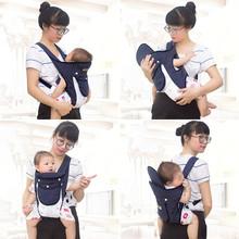 Nosidełko dla niemowlaka plecak na ramię plecak dla matki Porta Bebe Ergonomica kangur Gear Fular Accesorios Doll tanie tanio AIEBAO 4-6 miesięcy 7-9 miesięcy 10-12 miesięcy 13-18 miesięcy 19-24 miesięcy 2 lat w górę 7-36 miesięcy 0-36 miesięcy