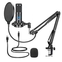 직업 스튜디오 콘덴서 마이크 컴퓨터 보컬 녹음 스탠드 USB 마이크 스트림 보컬 음성 가라오케