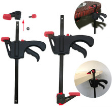 4 Inch Quick Ratchet Release Speed Squeeze Wood Working Work Bar F Clamp Clip Kit Spreader Gadget Tools DIY Hand Tool Set