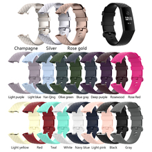Smart Watchband For Fitbit Charge 4/3 Watchband Silicone Watch Strap For Fitbit Charge 3 SE Wristband Replacement Accessories strap for fitbit charge 3 se band replacement accessories silicone wristband watchband bracelet for fitbit charge 3 4 small larg