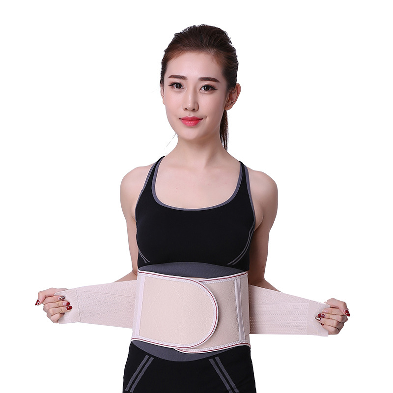 Kang Sheng Yuan Waist Support Manufacturers Sports Waist Support Self Heating Waist Support Belt Booster Stripe Breathable Waist
