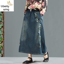 New Denim Women Vintage Flower Embroidery Loose Fit A-Line Long Skirts Elastic Waist Drawstring Hollow Out Ladies(China)