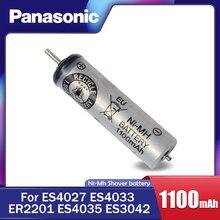 Bateria recarregável da bateria 1.2v ni-mh nimh aa do barbeador elétrico de panasonic para es7017 es7006 es8067 es7026 es7027 es7025 es4033