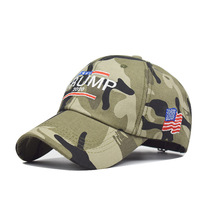 US presidential election camouflage baseball cap, trump 2020 embroidery hat, outdoor sunscreen fashion adjustabl