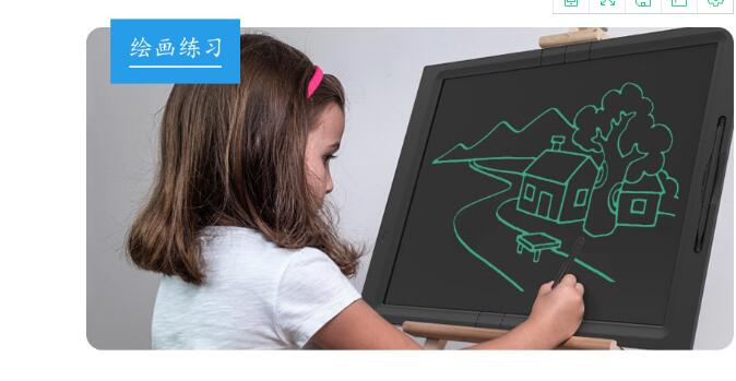 21 Inch Portable Digital Erasable LCD Writing Board For Kids With Large Font More Clear To See
