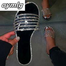 Летняя женская обувь на плоской подошве; Прозрачные шлепанцы