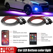 4x carro underglow tira flexível led remoto/app controle rgb led tira sob o sistema underbody tubo chassi automóvel luz de néon