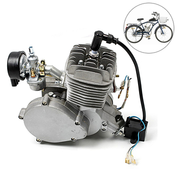 "Modification 50 60CC Engine Bicycle Gasoline Engine Kit Motorcycle Bicycle Engine Suitable for most 26""  28"" Bicycle V-frames"