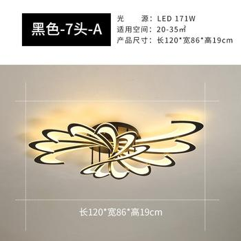Modern Simple LED Ceiling Light For Dining Living Room Surface Mount Bedroom Indoor Home Creative Black or White New Panel Lamp 8