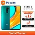 Глобальная версия Redmi 9 4 ГБ 64 ГБ, 3 Гб оперативной памяти, 32 Гб встроенной памяти, процессор Helio G80 Octa Core 13MP четыре Камера 5020 мА/ч, Redmi9 6,53