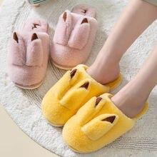 Новинка Желтая Женская обувь с кроличьими ушками женская зимние