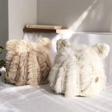 Женские шапки из натурального кроличьего меха милые теплые зимние
