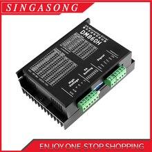 Step motor sürücü cintroller DM860 microstep fırçasız DC step motor kabuk 57 86 step motor Nema23 Nema34