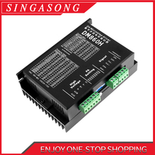스테퍼 모터 드라이버 cintroller dm860 마이크로 스텝 브러시리스 dc 스테퍼 모터 쉘 57 86 스테퍼 모터 nema23 nema34