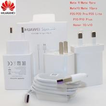 100% Originele Huawei USB 5V4. 5A Charger Muur Travel SuperCharge Snelle 5A 2M USB Type C Kabel P20 Pro Lite P10 9 Plus Mate10 9